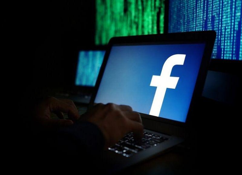 Mediante el sitio Have I Been Pwned?, los usuarios argentinos podrán verificar si forman parte de esta nueva exposición de datos personales de la red social, basada en una filtración de 2019.